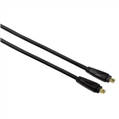 FireLink, Firewire Kablo, 2m