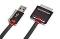 iCable Mobile USB Kablosu,1m