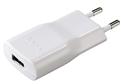 Şarj Cihazı USB 2100mA Beyaz