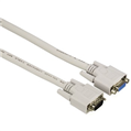 VGA Uzatma Manyetik 15pin Fiş-15pin Soket Gri 1.8m
