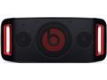 Beats by Dr.Dre BeatBox Portable, Siyah, USB